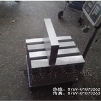 供应新品ZK61M镁合金挤压板ZK61M镁合金棒