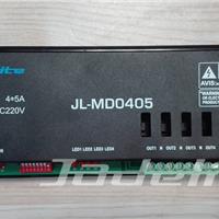 供应4路5A 导轨式可编程 调光控制器
