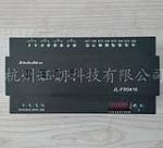 1-10V调光4路16A可编程荧光灯调光控制模块