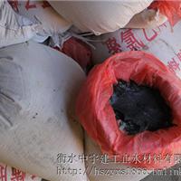 供应重庆【塑料胶泥|防水油膏】厂家