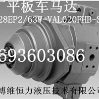 供应力士乐液压马达A6VE80EP2D