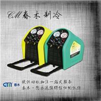 供应氟利昂回收机CM2000
