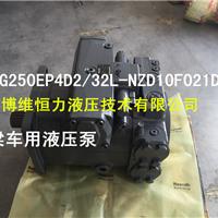 A4VG125EP2D1/32R-NZF02F021