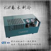供应氟利昂回收机CM6600