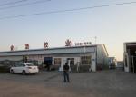 临朐金迪胶业有限公司