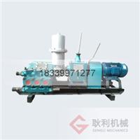供应BW-150注浆机(三缸泥浆泵)