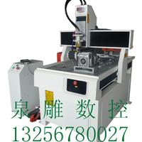 供应QDZ-6090圆柱平面两用雕刻机