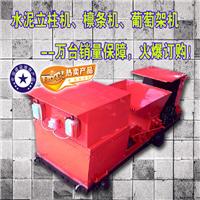 河南佳德机械设备有限公司