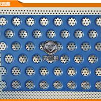 供应铝冲孔筛网   微孔铝板  不锈钢冲孔网