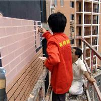 大庆真石漆,大庆质感漆,大庆外墙施工