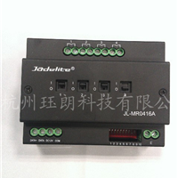 供应集中控制 4路16A 智能开关控制模块