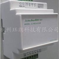 空调窗帘控制模块智能酒店客房控制系统
