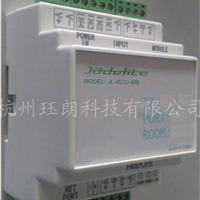 供应客房灯控系统主机 客房房态模块