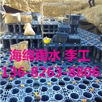 供应南宁房地产建筑pp雨水收集模块水池