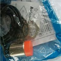 供应接近开关PR18-8DN、PR18-8DP,检测8mm