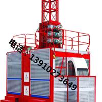 供应西贝施工电梯 建筑施工升降机SC160/160