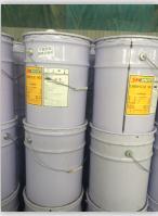 供应上纬树脂901型乙烯基鳞片树脂
