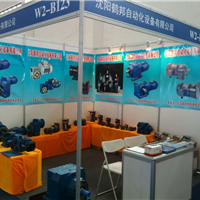 晟邦CH28-750-20S齿轮减速机 CPG电机