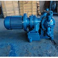 DBY-10电动隔膜泵 DBY-10电动隔膜泵价格