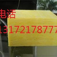 黑龙江省【粮仓】专用保温棉--价格