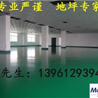 南通海安启东环氧地坪施工每平米价格厂家