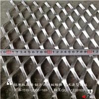 铝网板,拉网板天花,仓库防鼠网,绿化网