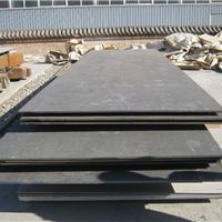 邦天供应Q370R容器板