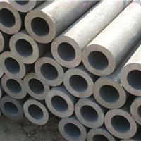 供应现货冶钢P91合金管