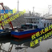供应广东中山市绞吸式抽沙船设备低价保修