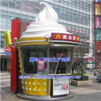 供应冰淇淋售货亭_冰淇淋售货亭订做