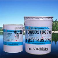 供应 环氧树脂灌封胶