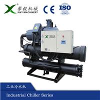 供应馨毅牌螺杆式冷水机|工业冷水机