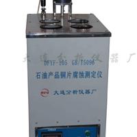 供应石油产品铜片腐蚀测定仪