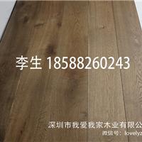 烟熏带结疤白橡木三层实木复合地板加宽大板