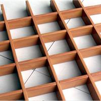 欧百建材方形铝格栅加工生产厂家