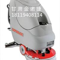 供应西宁手推式洗地机哪个品牌好