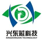 深圳市兴东芯科技有限公司