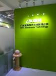 广州翼翡电子科技有限公司