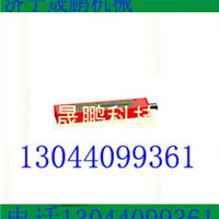 供应激光位移传感器 位移传感器厂家