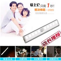 供应永明欣LED衣柜灯 感应衣柜灯YMX-816