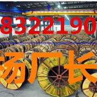 供应朔州电缆回收朔州电线电缆回收价格