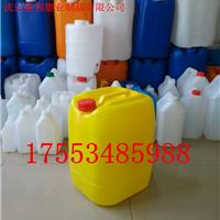 供应25公斤黄色塑料桶25KG红色塑料桶供应商