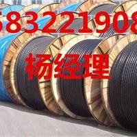 供应晋中电缆回收晋中电线电缆回收价格