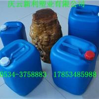 供应20L塑料桶20公斤堆码方罐白色蓝色