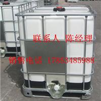 供应辽宁、吉林、内蒙古吨桶、IBC集装桶