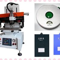 供应厂家专业生产小型台式丝印机
