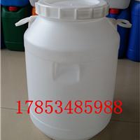 供应食品级50公斤塑料桶白色50L塑料桶