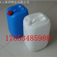 供应蓝色25公斤塑料桶、25L闭口方塑料桶