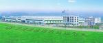 亚洲平果铝业公司