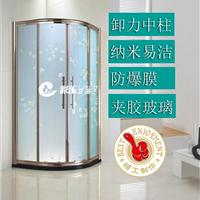 整体卫生间玻璃房 彩色图案淋浴房沐浴房